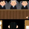 【裁判】大津いじめ自殺、加害者の元同級生2人の現在・・・