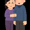 【悲報】ワイ、母親と腕組んで歩いてる所を好きな子に目撃された結果wwwww