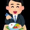 【悲報】ハゲ途中入社年上「お前年長者より先に飯食うんじゃねえよ」→