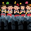 韓国アイドルIZONEがMステに出演した結果wwwwwwww
