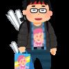【悲報】キモオタさん、蛭子さんに図星をつかれて発狂wwwww(画像あり)