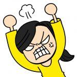 【狂気】女画家さん「経費を引かない収入で税金払ってた!役所は指摘しろ!」→ 結果wwwwww