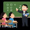 【悲報】教職員さん、ついに生徒に話しかけただけでいじめ認定されてしまう…もうアカンやろ…