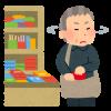【驚愕】万引き犯「寂しくて盗んだ」店員ワイ「寂しいと人様の物盗んでいいんすか勉強になります!」→結果wwwww