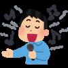 【悲報】音痴ワイの声域が凄いと話題にwwwww(画像あり)