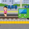 【悲報】女さん、ホームに足を出して座り列車と接触してしまう…