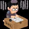 【悲報】友達(43)「俺は漫画家になるんだ!」ワイ「…」→
