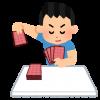 【悲報】カードゲーマーさん、マナーが悪すぎてカードショップから注意の張り紙を貼られてしまうwwwww(画像あり)