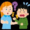 """【正論】日本人「""""can""""と""""can't""""って聞き分けづらすぎだろ!」→アメリカ人の反論に一同驚愕wwwww"""