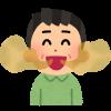 【悲報】外国人「日本人は口が臭い」→ ご覧くださいwww(画像あり)