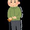 【衝撃】坂口憲二さん(43)の現在がヤバ過ぎる…