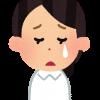 【悲報】看護師の勤務シフトをご覧くださいwwwww(画像あり)