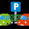 【緊急】自分が借りてる駐車場に見知らぬ車が停まってた時の対処法wwwwww