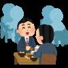 【唖然】ワイ、社員食堂で食事してたら800万円払えと言われる→その理由・・・