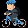 【仰天】ワイ、面接で自転車通勤すると言い張った結果wwwww