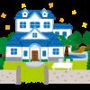 【仰天】東京都大田区で5億5000万のアニメみたいな大豪邸が売りに出されるwwwww(画像あり)