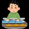 【悲報】Twitterさん「発達障害の検査で鉄道が好きかって聞かれた」鉄オタ「!!」シュババババ→(画像あり)