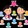 【実況】俺氏、顔審査ありのマッチングアプリに登録してみた結果wwwww(画像あり)