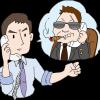 【愕然】副校長「ヤクザになりたかったらいつでも言って」「仲間(意味深)どこにでも行かせられる」→ 衝撃の結果・・・
