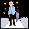 【衝撃画像】陰キャ「清潔感ある青系シャツに何にでも合うベージュのチノパン…完璧なコーデや!」→