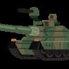 【唖然】一般人「戦車走ってた!(パシャ)」ミリオタさん「!!(シュバババババ」→(画像あり)