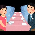 【悲報】俺氏、婚活パーティーに参加し女性陣から微妙な評価を得る・・・(画像あり)