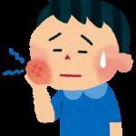 【悲報】ワイ虫歯放置マン「虫歯でタヒぬ?そんなアホなww」→ とんでもないことに・・・