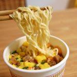 【狂気】日清食品「カップヌードル」本気を出すwwwwwwww