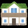【悲報】ワイ(33)、3年前に建てた家を早くも手放す決意→その理由・・・