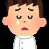 【悲報】新人看護師ワイ、働き始めて3日目の現在wwwww