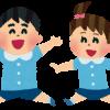 【驚愕】広島の幼稚園の授業風景がヤバすぎると話題に→ご覧くださいwwwww(画像あり)