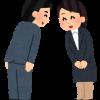 【驚愕】ワイが入社する会社に親が挨拶に行くって言うんてるんやが・・・