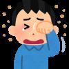 【悲報】花粉さん、とんでもなく飛んでしまうwwwww