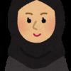 【衝撃】ムスリムと結婚した日本人女性の現在…やばいぞ…