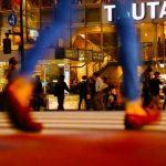 【訃報】TSUTAYAが続々閉店の本当の原因wwwwwwww