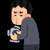【悲報】金欠ワイ(パッパの財布から千円札を抜くか…)→ 衝撃の結果・・・
