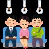 【悲報】ワイ(電車でスヤスヤ…)おばさん「電車はお前の家じゃねえんだぞ!」→