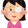【愕然】高3女さん、5年間も眼帯して登校した結果wwwwwwwww
