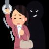 【仰天】6年間で960回痴漢に遭った女性、これは仕方ないと話題にwwwww(画像あり)