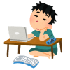 【悲報】ひきこもりのくせに親から受け継いだ家賃収入で月150万貰ってるワイの現在wwwww