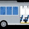 【怒報】田舎のバス、悪質すぎるwwwww
