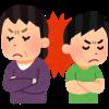 【愕然】ゆとりワイ「上司に怒られたから仕事辞めるで!」親「甘えんな」→
