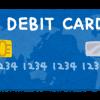 【悲報】ワイ、デビットカードで利用停止を食らう→ その理由wwwww