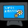 【速報】フジテレビでガチの放送事故wwwwwwwwwwwww