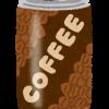 【悲報】職場の工場員が小休止のたびに缶コーヒー買ってるんだけど・・・