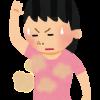 【悲報】同居人の体臭がめちゃくちゃキツくて転居を考えてるんだが・・・