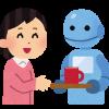 【朗報】ソフトバンクの人型ロボット「ペッパーくん」の現在wwwwwwww