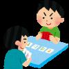 【悲報】カードゲーマーさん、小学生にブチギレて衝撃発言wwwwwww(画像あり)
