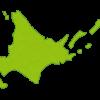 【朗報】北海道、最高の地域だったwwwwwwwwwwww