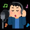 某歌手「アニメのタイアップ来たけど断った」→その理由wwwwwww